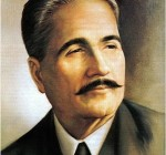Muhammad Iqbal  - Philosophy of the Self (by Dr Riffat Hassan)
