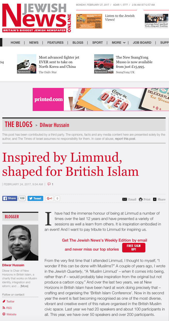 One of the Inspirations behind the British Islam Conference